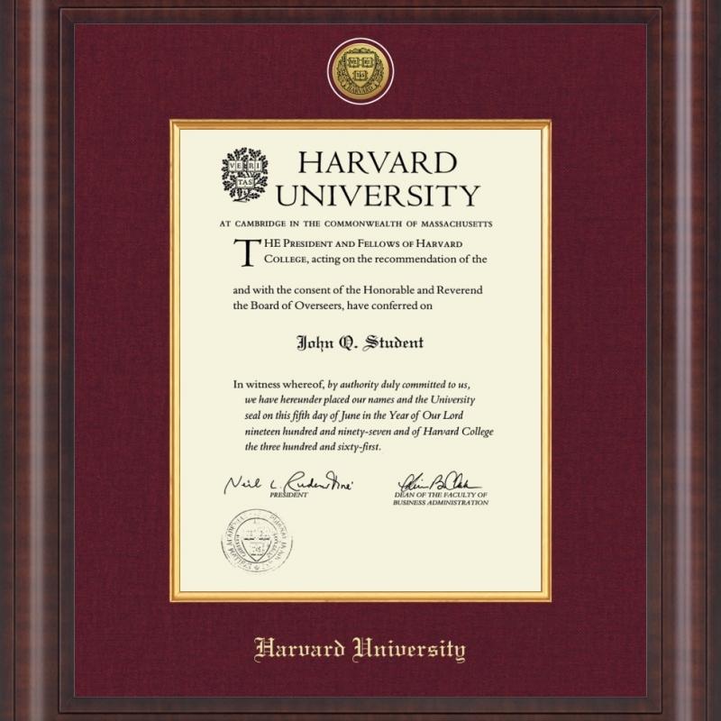 Premier Harvard Undergraduate or Grad Diploma Frame