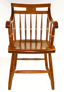 The Traditional Harvard Chair