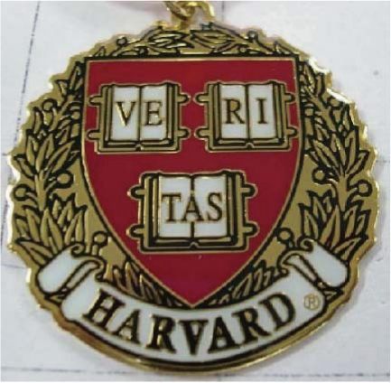 Harvard Seal Brass Key Tag