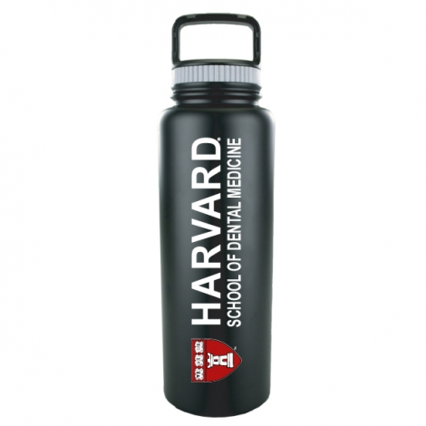 Harvard Dental School Quench 32 oz Water Bottle
