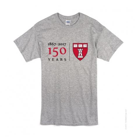 Harvard School of Dental  150 th Anniversary Grey T Shirt