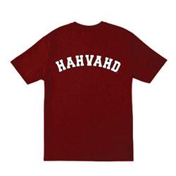 HAHVAHD Maroon T Shirt